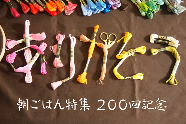 a_200_6.jpg