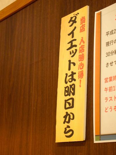 1130_s8.jpg