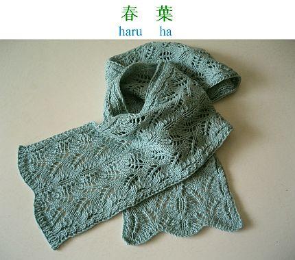 Haruha scarf