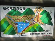 岩舟荘@岐阜・長良川近隣の松尾池