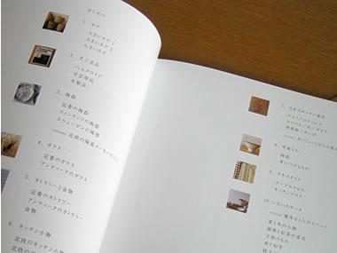 サンクの本