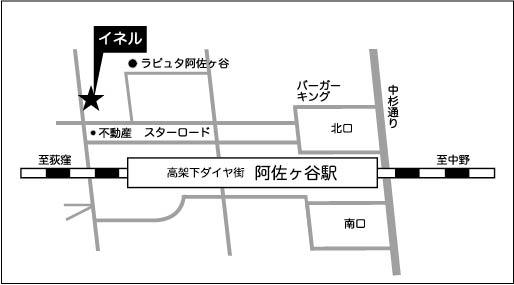 イネルマップ