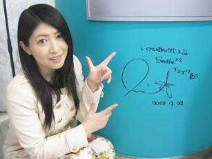 chihara130424_04.jpg