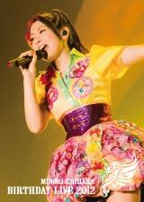 MINORI CHIHARA BIRTHDAY LIVE 2012 DVD