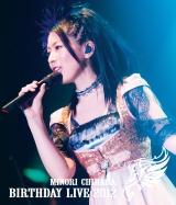 MINORI CHIHARA BIRTHDAY LIVE 2012 Blu-ray