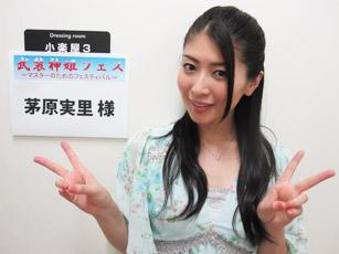130714chihara.jpg
