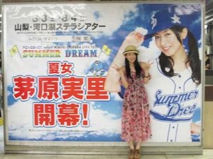 130717chihara.jpg
