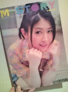 130806chihara.jpg
