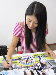 130829chihara.jpg