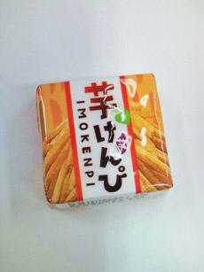 130906chihara.jpg