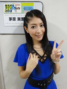 131013chihara.jpg