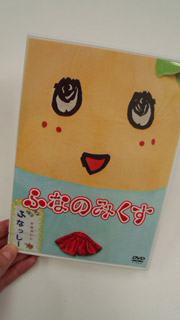 131018chihara02.jpg