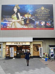 131211chihara01.jpg