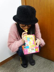 140110chihara.jpg