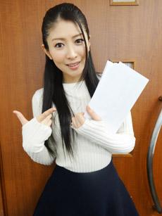 140116chihara.jpg