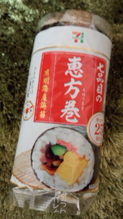 140203chihara_a.jpg