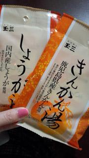 140210chihara.jpg