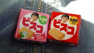 140217chihara.jpg