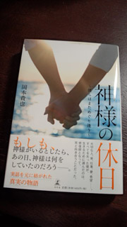 140311chihara.jpg