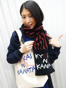 140320chihara.jpg