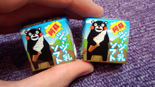 140422chihara.jpg