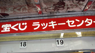 140603chihara01.jpg