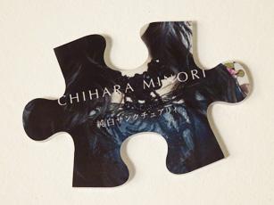 140713chihara02.jpg