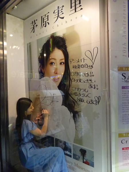 140910chihara02.jpg