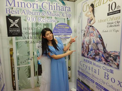 140910chihara03.jpg