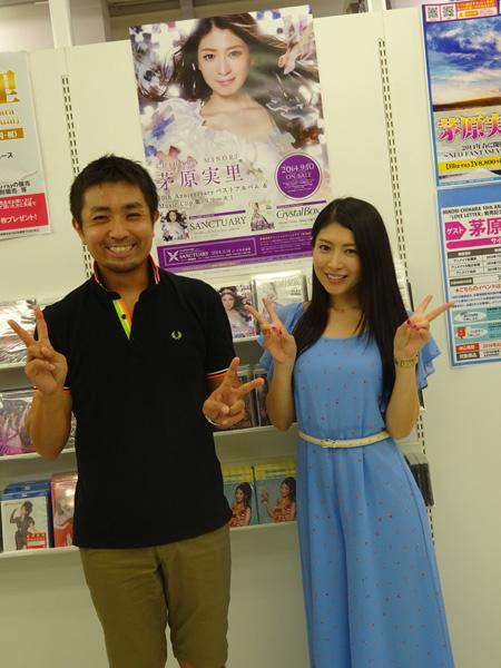 140910chihara05.jpg