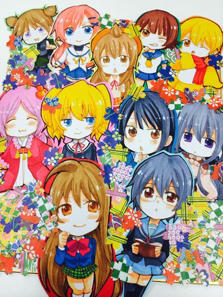 141120chihara01.jpg