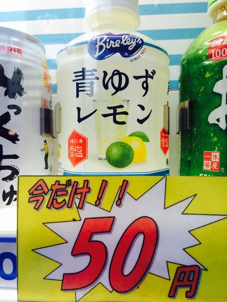 150120chihara.jpg