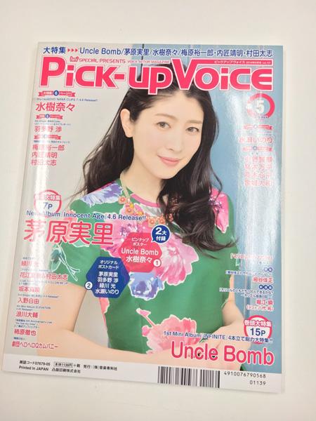 160329chihara01.jpg