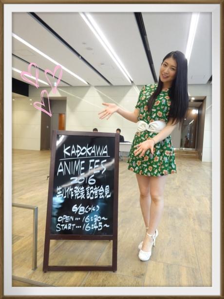 chihara0608.jpg