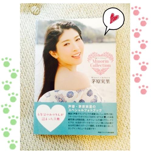 chihara160726.JPG