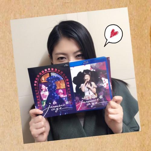 chihara2016.12.1.jpg