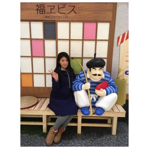 chihara2017.1.10.JPG