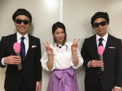 chihara2017.2.192.jpg