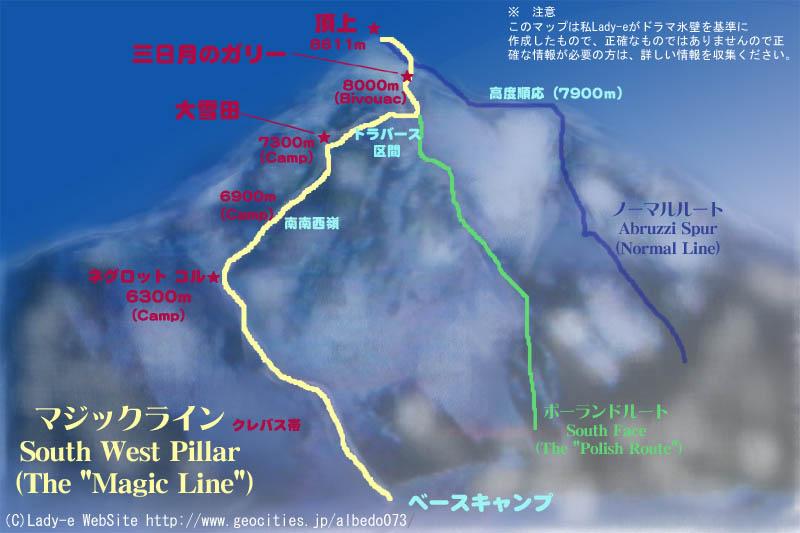 氷壁 ビデオを見て作った地図 | ...