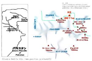 氷河マップ 小