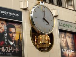 有楽町マリオン 時計