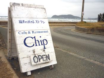 福津海岸Chip