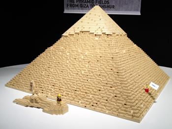 レゴブロック_ピラミッド