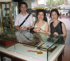 上海漢方薬店