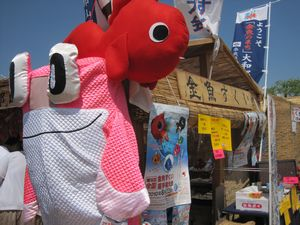 金魚のお店