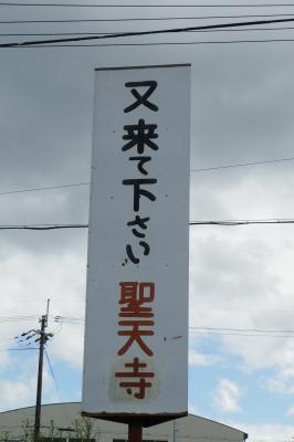 IMGP1014.JPG
