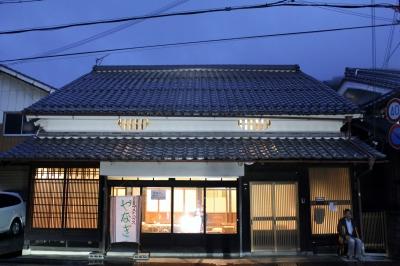 2012.11.17.JPG