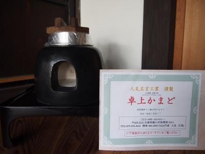 P5040059.JPG