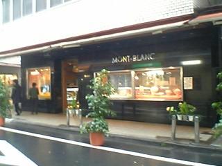 MONT−BLANC