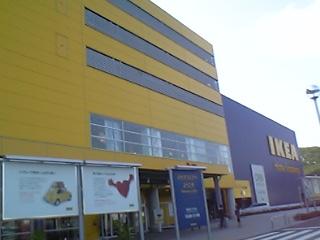 IKEA 外観